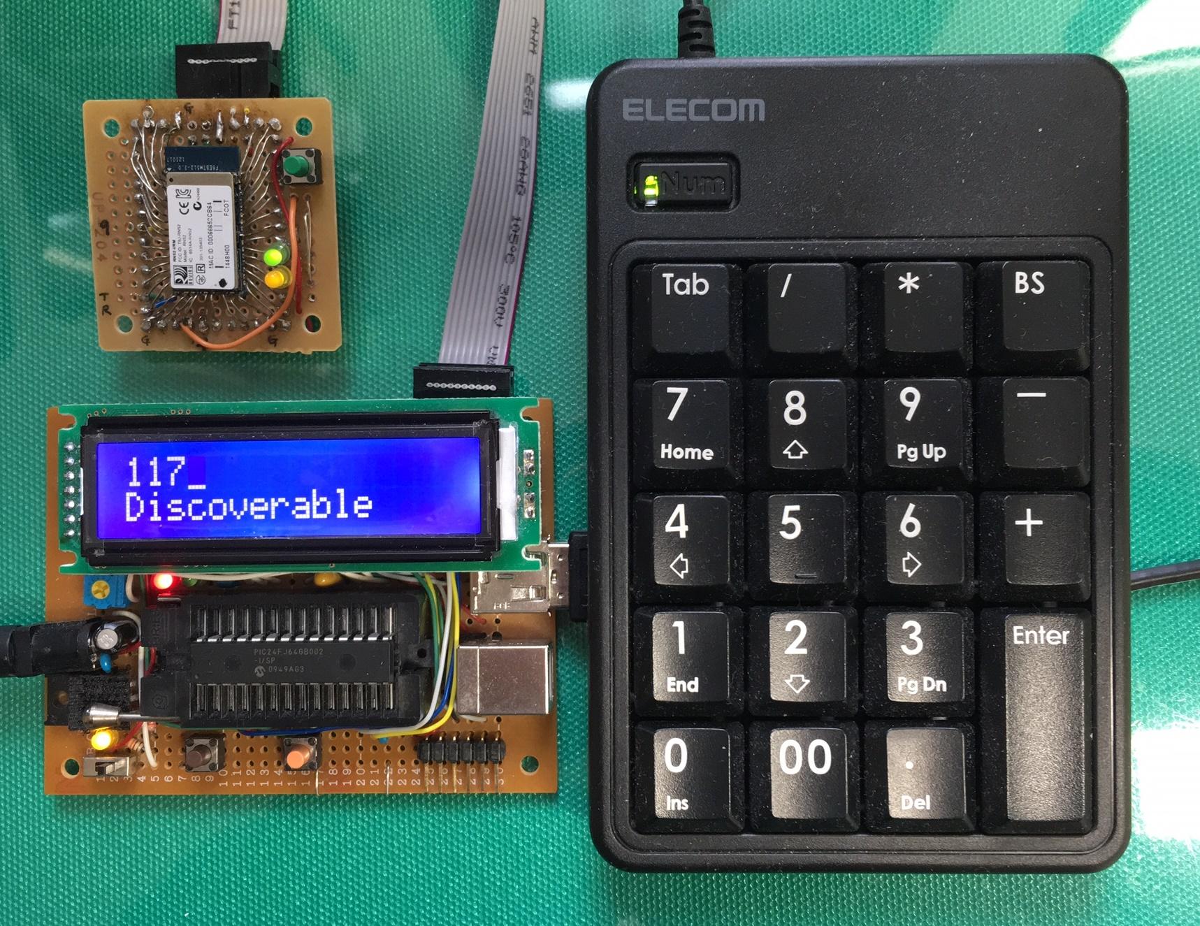 HF Bluetooth-1